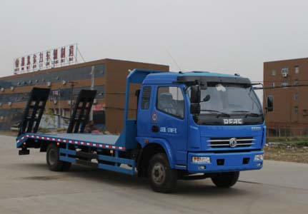 (国四)东风蓝色多利卡平板运输车